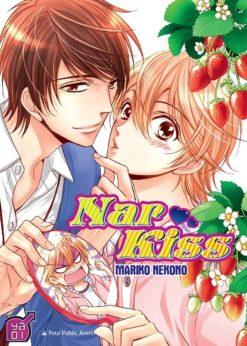 Nar Kiss
