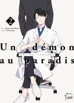 Un démon au paradis T.2